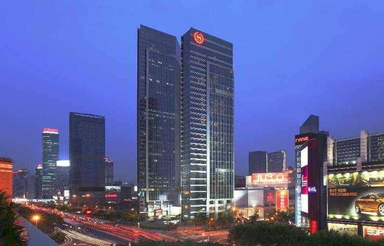 Sheraton Guangzhou - Hotel - 7