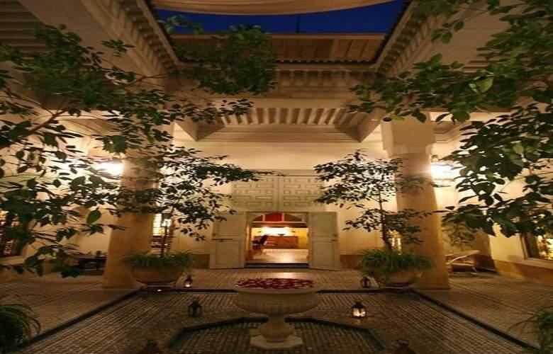 Dar Lalla Fdila - Hotel - 6