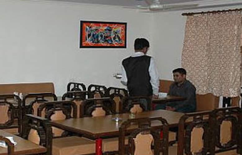 Dakha International - Restaurant - 7