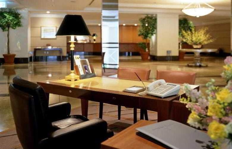 Kobe Bay Sheraton Hotel and Towers - General - 30