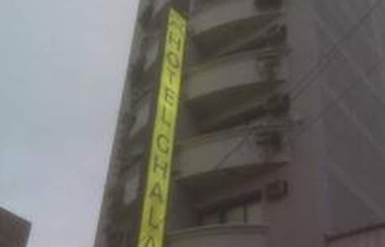 Ghala Salta - Hotel - 0