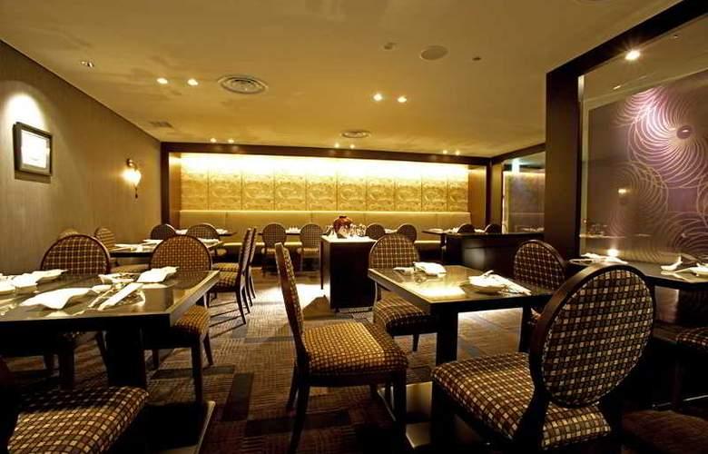 Rihga Royal Hotel Kyoto - Restaurant - 33