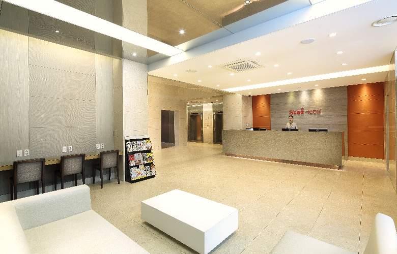 Staz Hotel Myeongdong I - General - 0