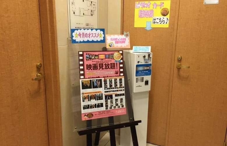 Toyoko Inn Tokyo Uguisudani Ekimae - Hotel - 0