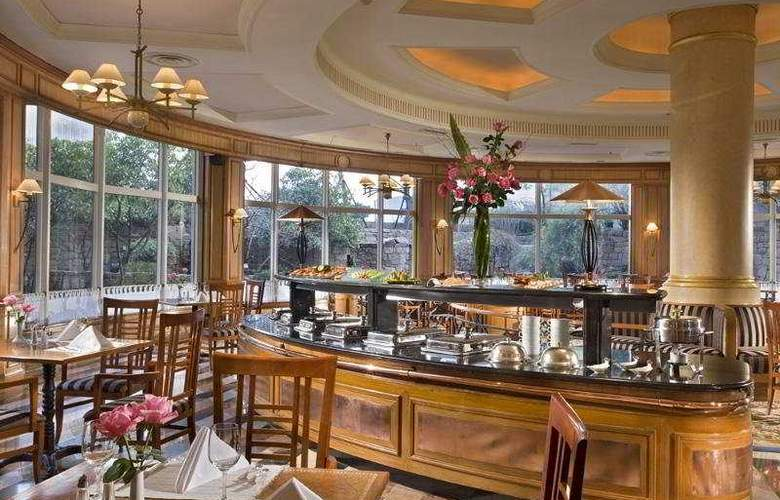 Sheraton Hongqiao - Restaurant - 6