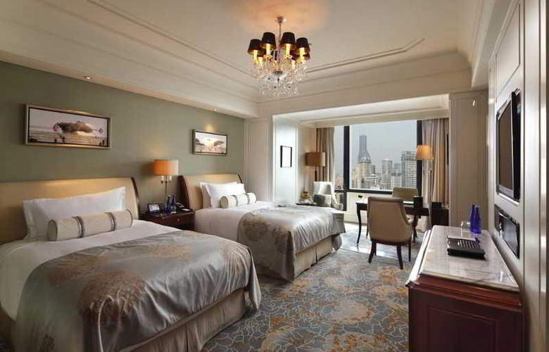 Waldorf Astoria Shanghai on the Bund - Room - 31