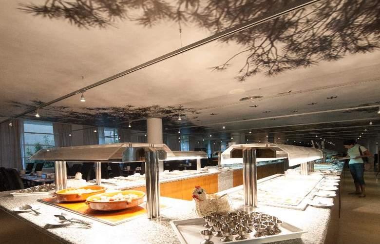Eix Platja Daurada Hotel - Restaurant - 31