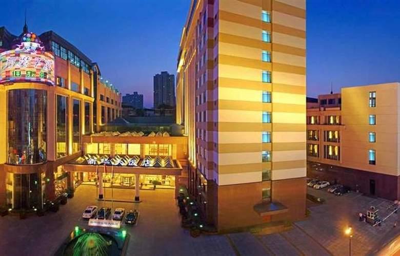 Novotel Xin Hua - Hotel - 41