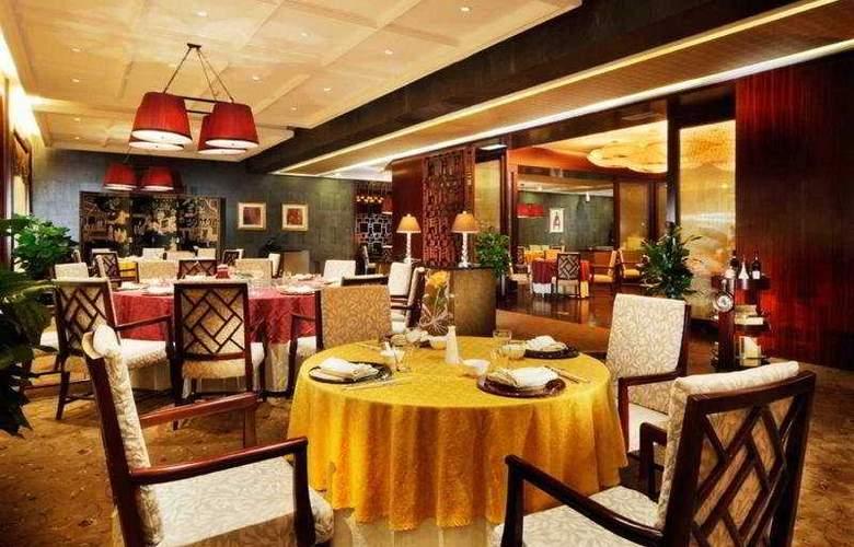 Crowne Plaza Zhongguancun - Restaurant - 7