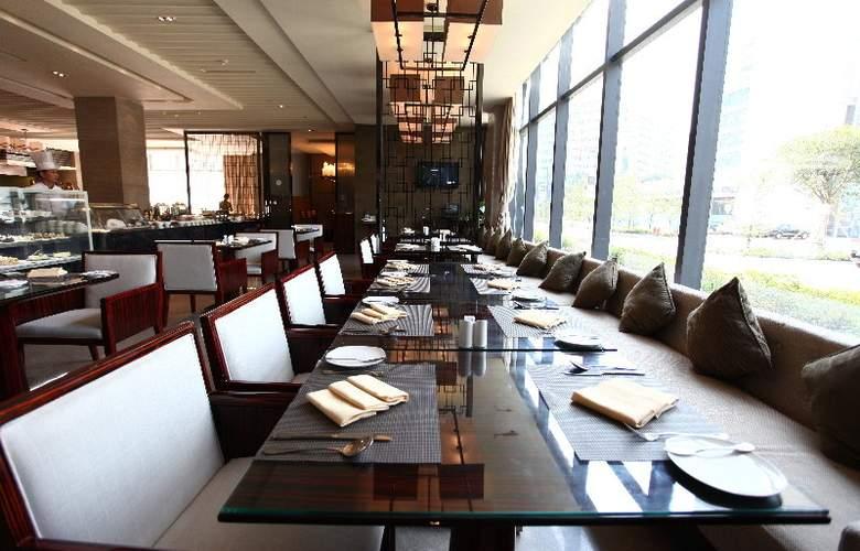 Crowne Plaza Longgang City Centre - Restaurant - 3