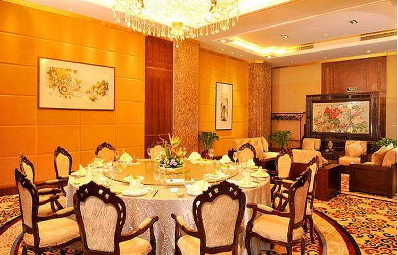 Zhejiang Hangzhou - Restaurant - 7