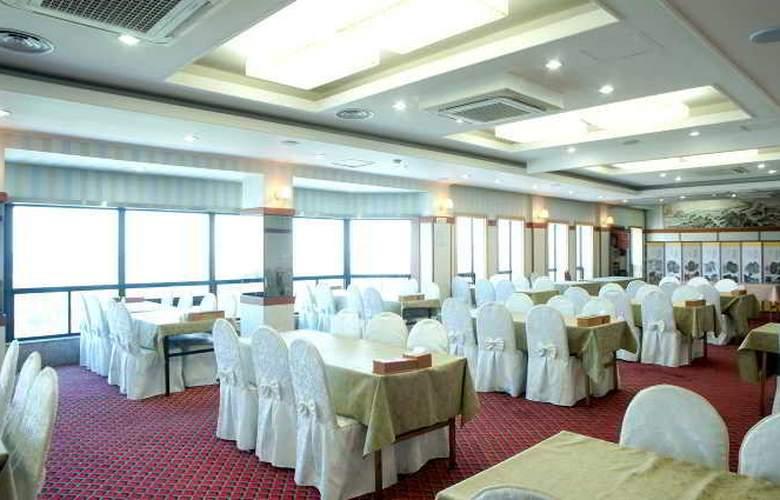 Benikea Marina Tourist - Conference - 4