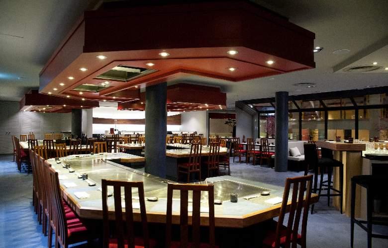 Movenpick Hotel & Casino Geneva - Restaurant - 8