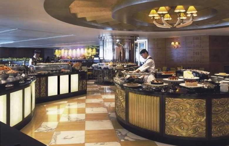 JW Marriott Hong Kong - Restaurant - 6