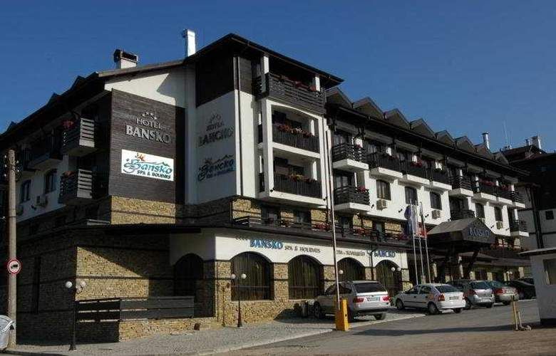 Bansko Spa & Holiday - Hotel - 0