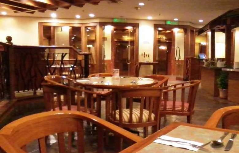 Dynasty Hotel Kuala Lumpur - Restaurant - 11