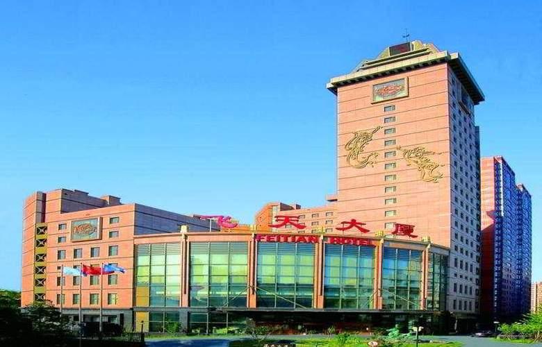 Fei Tian - Hotel - 0