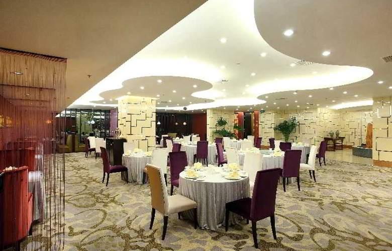 Howard Johnson Paragon - Restaurant - 12