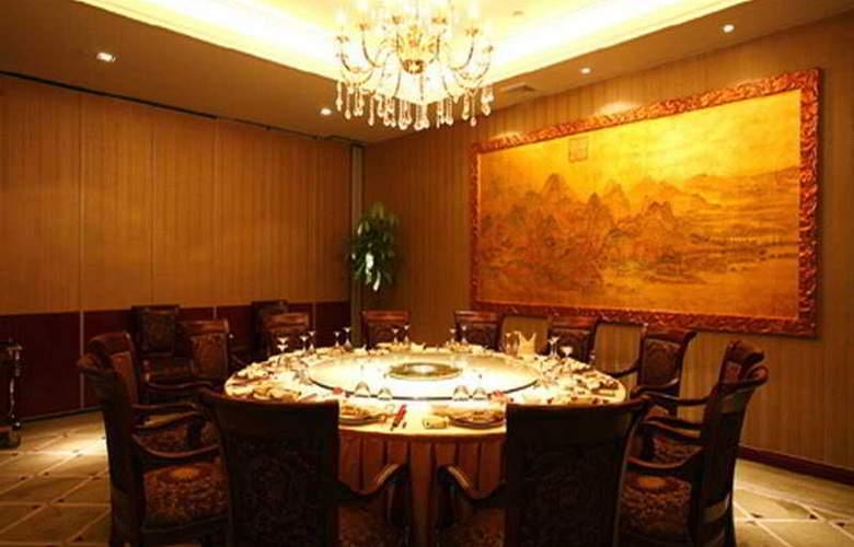 Ai Hua - Restaurant - 8