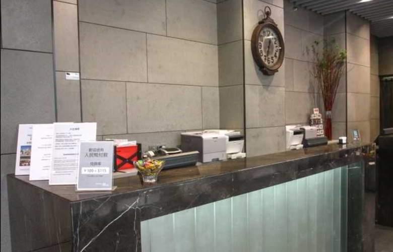 Hotel MK - General - 0