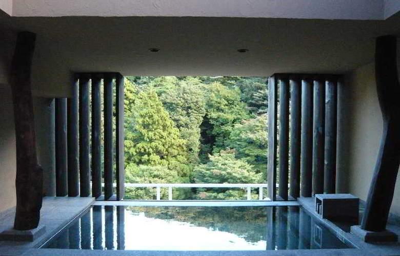 Hakone Suimeisou - Hotel - 27