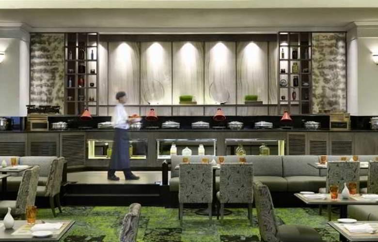 Atrium - Restaurant - 25