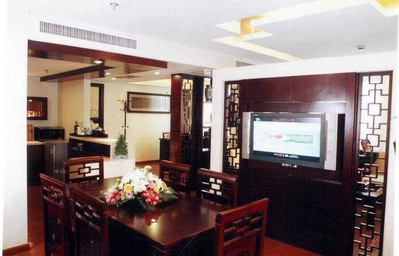 Royal Court - Room - 8