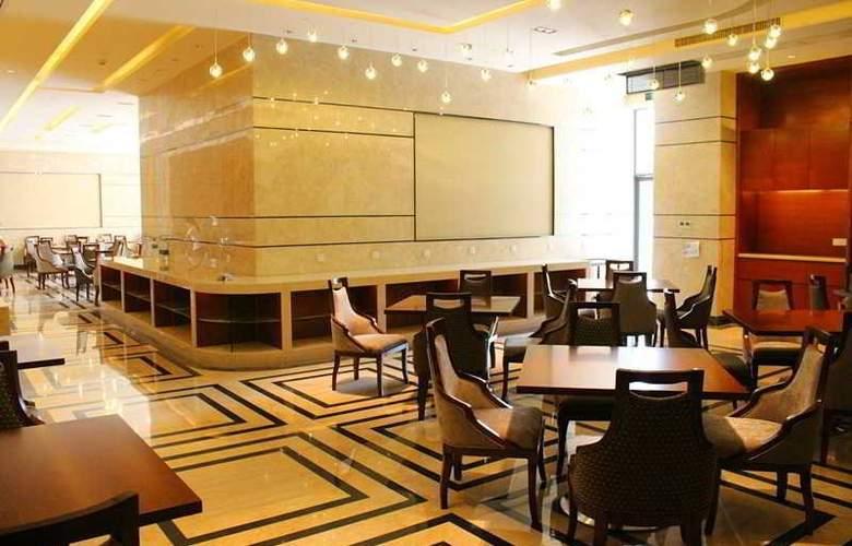 Leeden Jingxi Hotel - Restaurant - 3