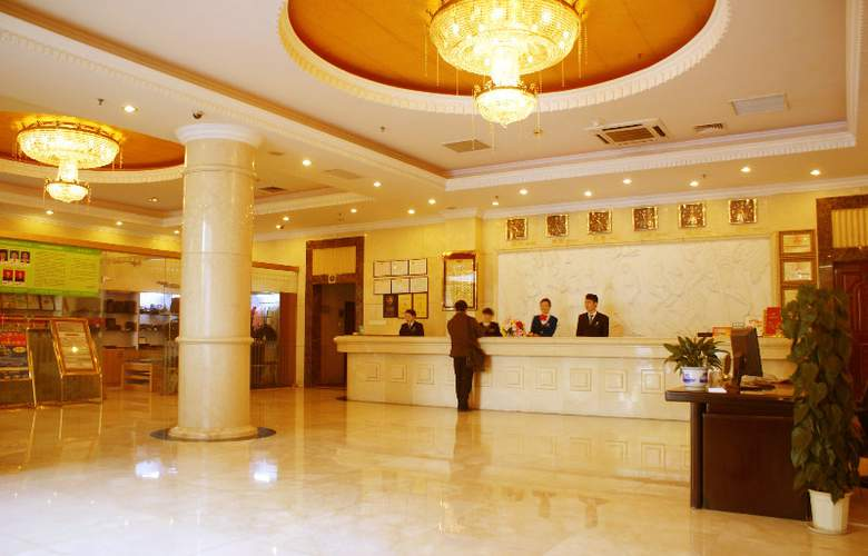 Vienna Hotel Hai Wan - General - 0