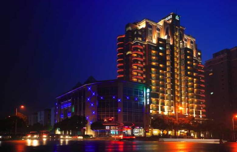 Dorsett Shanghai Formerly YUE Shanghai - Hotel - 5