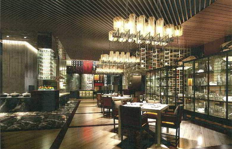 The Ritz Carlton Tianjin - Restaurant - 4