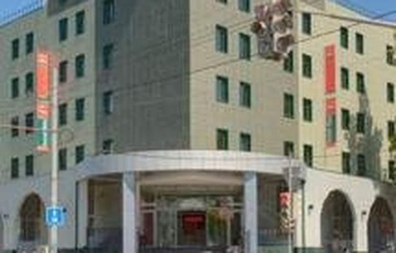 Ibis Kazan Centre - Hotel - 0