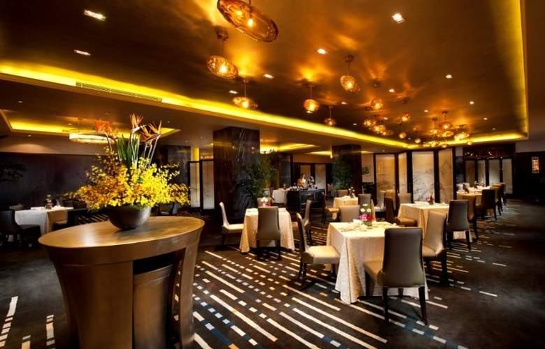Hilton Shanghai Hongqiao - Restaurant - 19