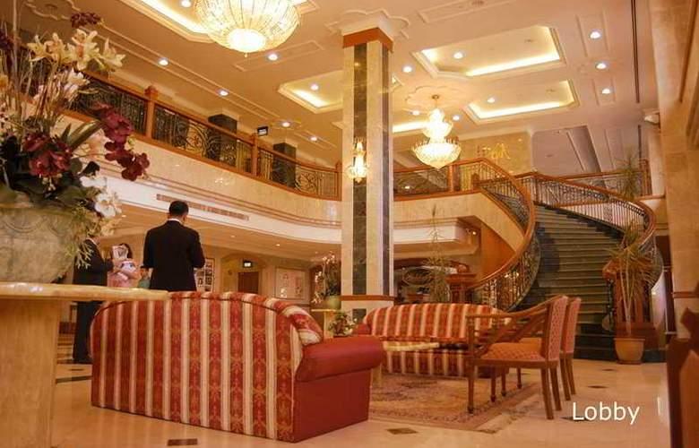 Orchid Garden Hotel, Brunei - General - 1