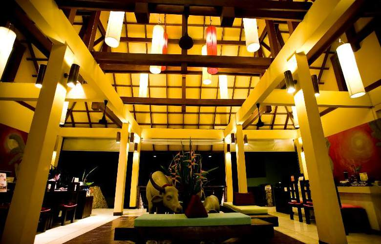 Baan Haad Ngam Boutique Resort and Spa - General - 11