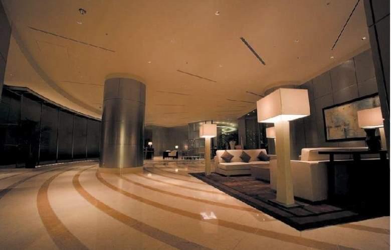 Ana Hotel Okayama - Hotel - 4