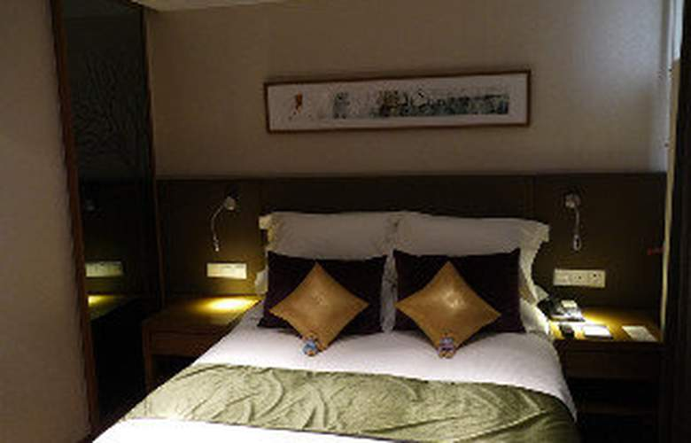 Yitel Wangjing 798 - Room - 5
