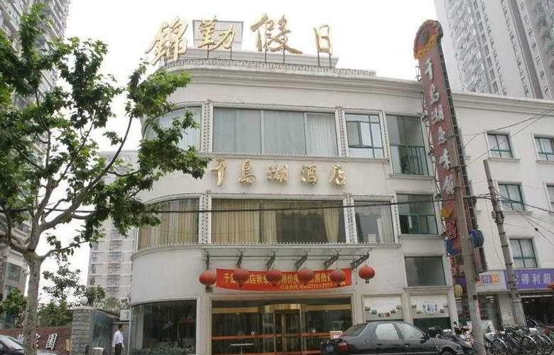Qiandaohu - Hotel - 0