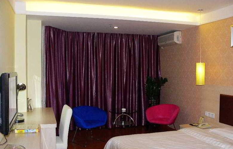 GDH Inn Huahai Branch - Room - 4