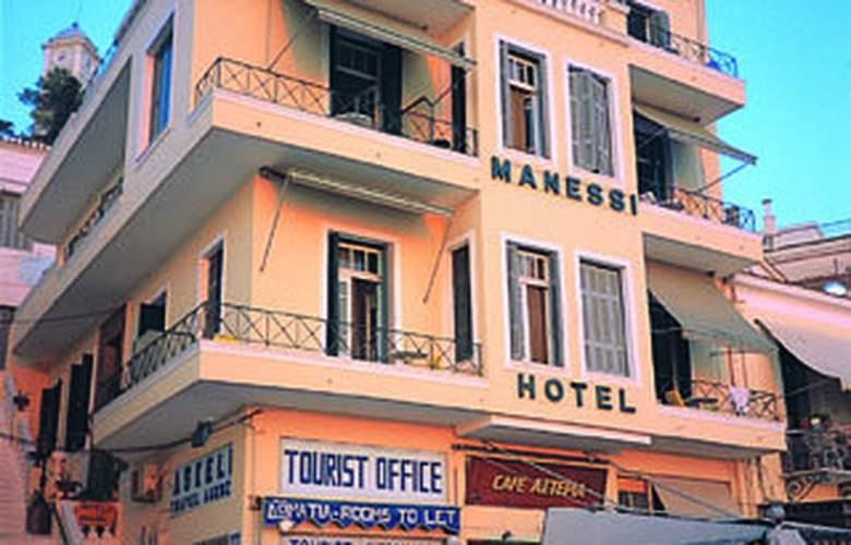 Manessi - Hotel - 0