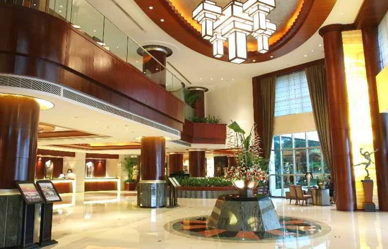 Haiyatt Garden Hotel Houjie - General - 1