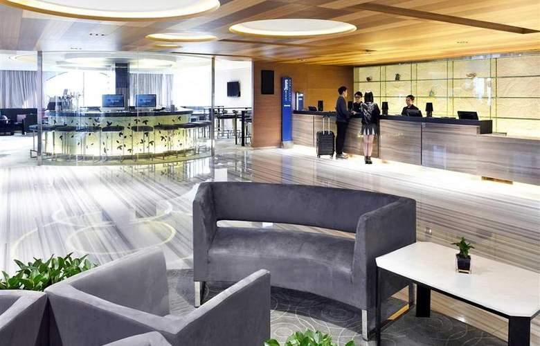 Novotel Nathan Road Kowloon - Hotel - 61