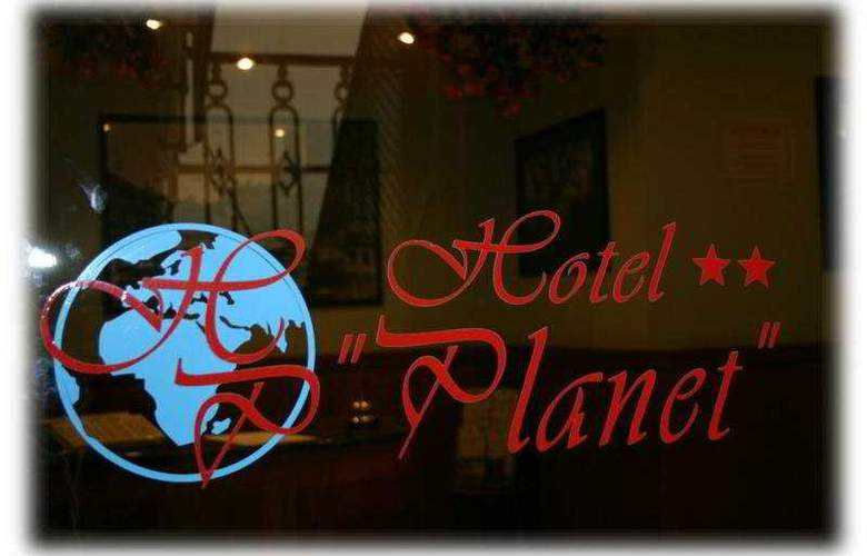 Planet - Hotel - 3
