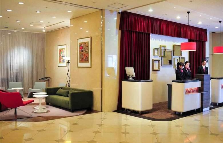 Mercure Hotel Yokosuka - Hotel - 3