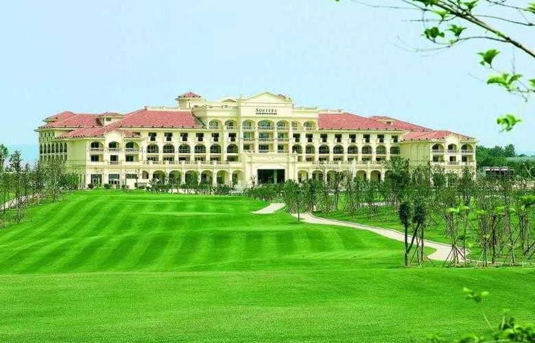 Sofitel Zhongshan Golf Resort - Hotel - 11