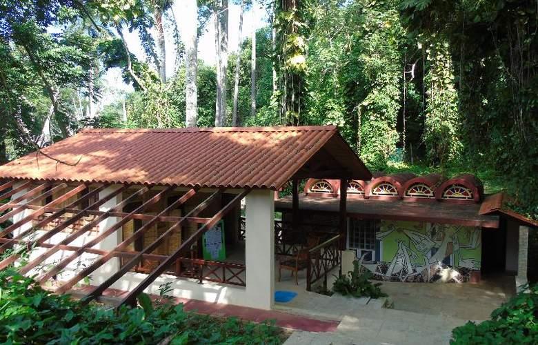 Horizontes Rancho San Vicente - Hotel - 10