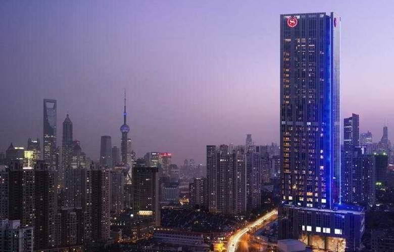 Sheraton Shanghai Hongkou Hotel - Hotel - 0