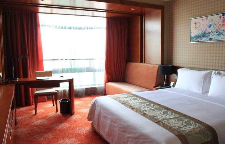 Leeden Jingxi Hotel - Room - 4
