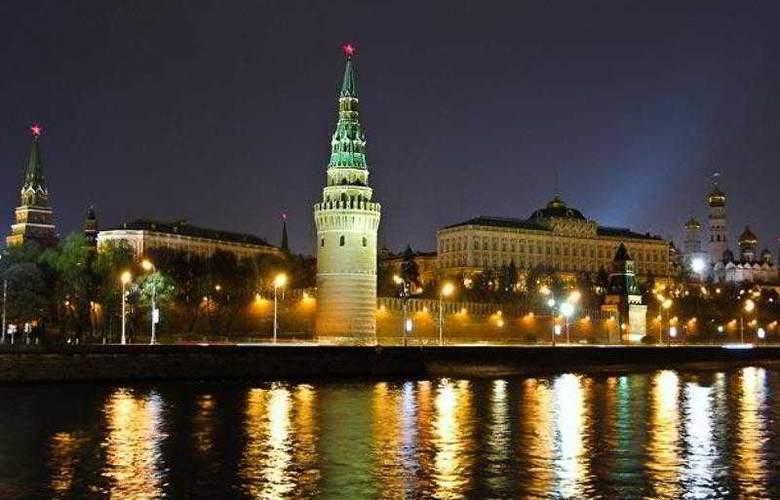 Courtyard Moscow Paveletskaya - Hotel - 11