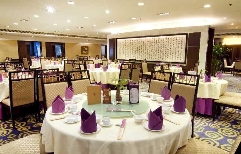 The Landmark Macau - Restaurant - 12